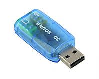 Внешняя USB Звуковая карта 5.1 3D sound ! Качество !, Акция
