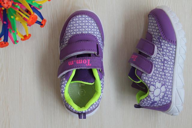 Томики фиолетовые кроссовки для девочек style-baby.com