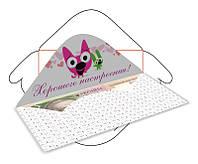 Конверт-открытка 168X84