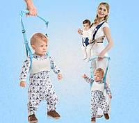 Вожжи для детей, ходунки (под верх) Moon Walk Basket Type Toddler Belt, поводок безопасности для ребенка, Акция