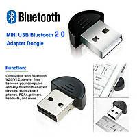 Мини USB Bluetooth адаптер! Блютуз ! Качество!, Акция