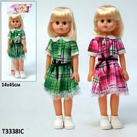 Кукла музыкальная T3338IC, на батарейках, в пакете: 37 см