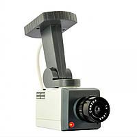 Муляж камеры видеонаблюдения (поворотный) Realistic Looking Security Camera, Акция