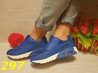 Женские кроссовки Аирмаксы синие, р.37-40