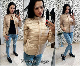 Женская осенняя куртка , фото 2