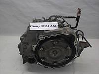 Б.У. коробка передач КПП Toyota Camry 30 (2002 - 2006) Б/У