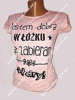 Нежная футболочка для девушек