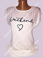 Белая футболка с черной надписью