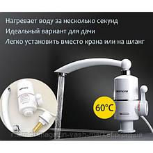 Проточный водонагреватель, Смеситель для мгновенного подогрева воды Delimano, Мини бойлер, Акция