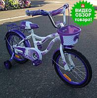 Детский велосипед Azimut Kiddy 18 д для девочки от 5 лет до 8 лет фиолетовый