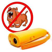 Ультразвуковой портативный отпугиватель собак с фонариком AD-100. (с функцией тренера)! + крона, Акция
