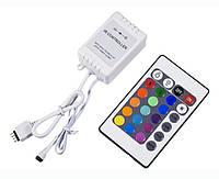 Пульт+контроллер для RGB светодиодной ленты, Акция