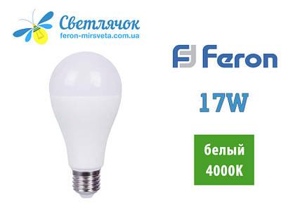 Светодиодная лампа А65 Е27 17W Feron LB-717 4000K (Нейтральный), фото 2