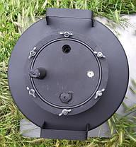 Автоклав бытовой 10 литровых банок или 24 пол-литровых окрашенный металл, фото 3