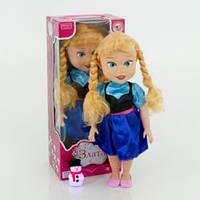 Кукла ZYA-А 0487-9 музыкальная, в коробке