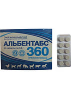 Альбентабс-360  36% таблетки № 30  блистер O.L.KAR.   *