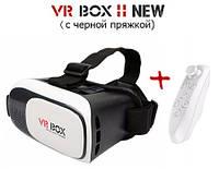 Очки виртуальной реальности VR BOX 2.0 PRO + bluetooth джойстик. Купить 3D шлем в Украине