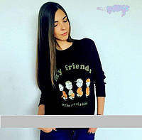 """Молодежный, женский свитер с принтом """"Frends"""" фабричный Китай РАЗНЫЕ ЦВЕТА"""
