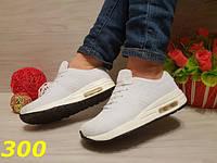 Женские кроссовки белые, р.36,37,39