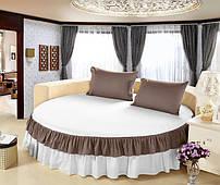 Подзор на Круглую кровать