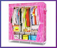 Компактные шкафы для одежды Storage Wardrobe YQF130-14A
