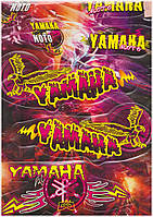 Наклейки ( LEADER-HONDA-YAMAHA-SUZUKI)