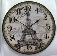 """Настенные большие кварцевые часы МДФ  60см """" Париж """""""