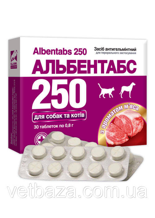 Альбентабс-250  25% таблетки № 30 блистер с ароматом мяса O.L.KAR. *
