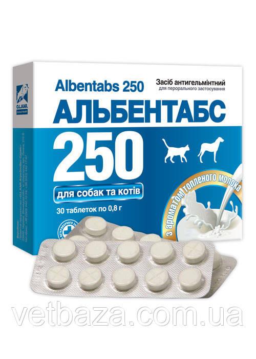 Альбентабс-250  25% таблетки № 30 блистер с ароматом топленого молока O.L.KAR. *