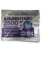 Альбентабс-2500 таблетка 8г №1 с ароматом топленого молока O.L.KAR. *