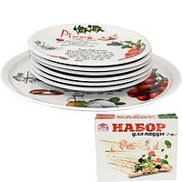 Набор тарелок для пицци Оливки (30см, 20см) SNT 30839-03-01