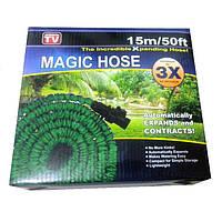 Magic hose (Xhose) садовый поливочный шланг с насадкой распылителем 15 метров
