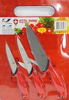 Набор кухонных ножей c дощечкой Swiss Zurich SZ-13103
