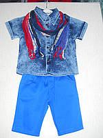 Нарядный летний  костюм мальчик 3 4 5 лет