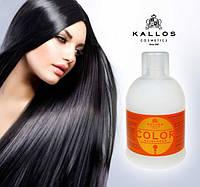 Шампунь для волос Kallos Color With Linseed Oil Каллос с льняным маслом 1 л