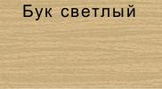 """Соединительная фурнитура для плинтуса """"Элит-Макси"""". Наружный угол (краб-замок). Бук светлый"""
