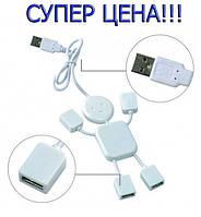 USB-Хаб Человечек 4 порта