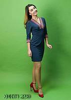 Вишите  жіноче плаття  44-60