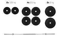 Штанга-набор для дома и спортзала с доставкой Premium штанга 30,5 кг, Львов