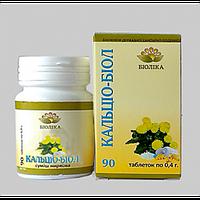 Кальцио-биол для лечения суставов