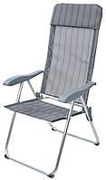 Кресло складное 5-позиционное