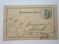 Почтовая карточка маркированная Австро-Венгрия штамп 1903 адрес Киев