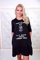 Платье свободного покроя! Ткань турецкая двухнитка +штапель. ,производство Турция вбич №393