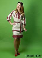 Жіноче вишите плаття з орнаментом. 42-60
