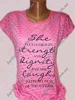 Романтичная футболка для девушек