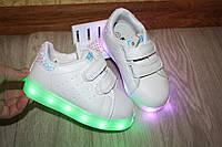 Кроссовки с мигалками LED, usb зарядка,  (22-26)
