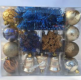 Набор елочных шаров 64 предмета