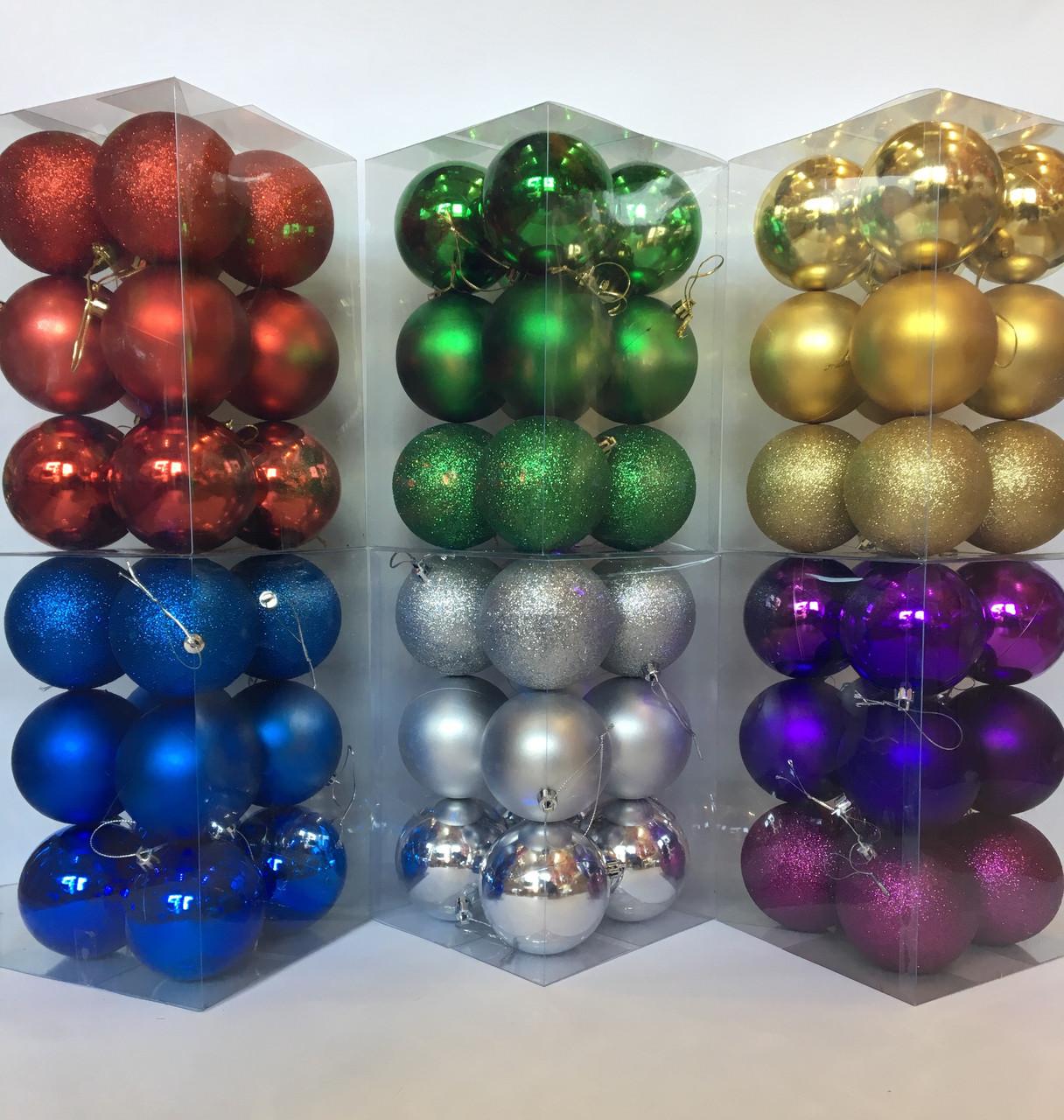 Набор шаров 12 шт диаметр 8 см