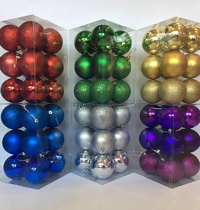 Набор шаров 12 шт диаметр 8 см, фото 2