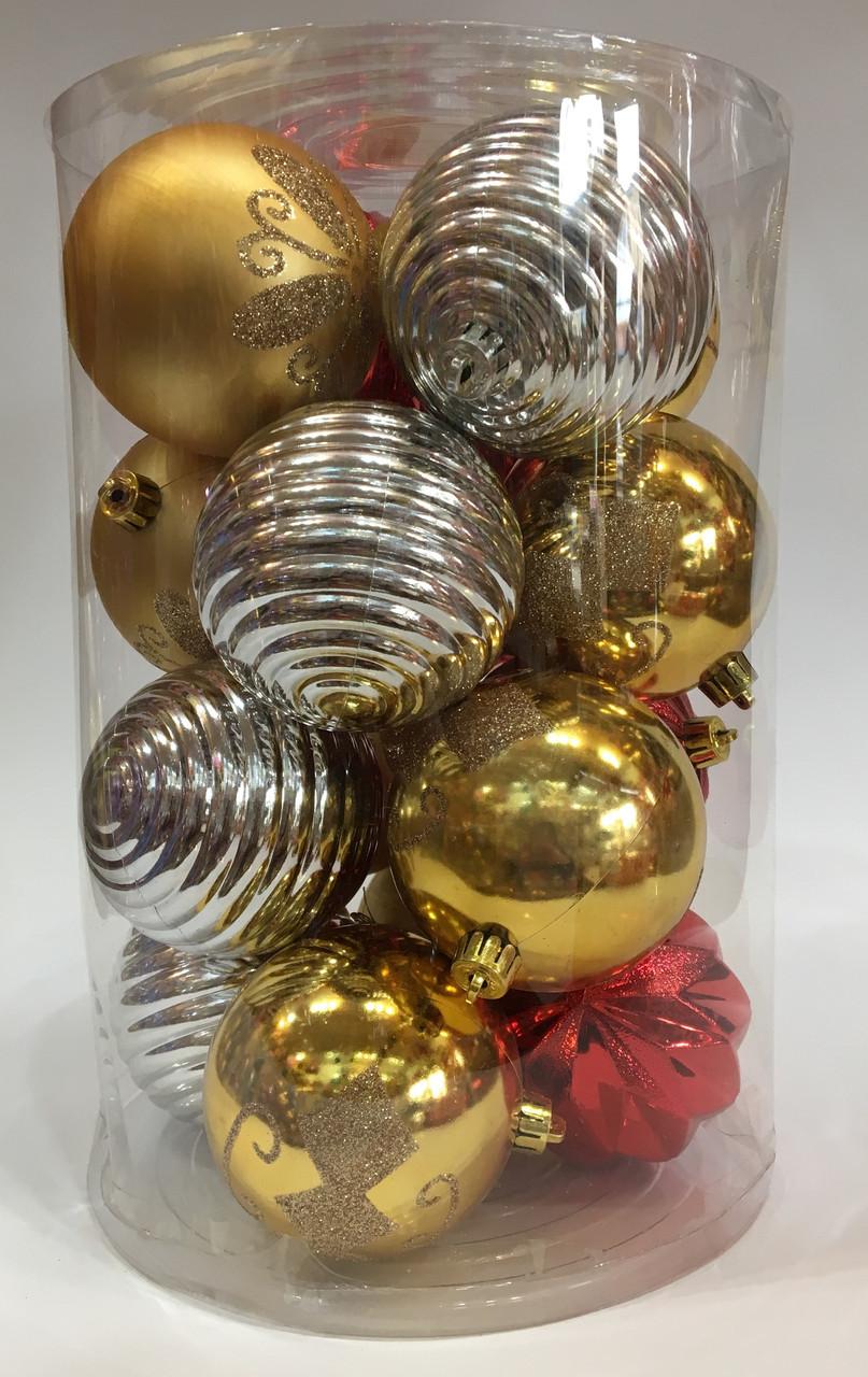Елочные шары 16 шт диаметр 8 см
